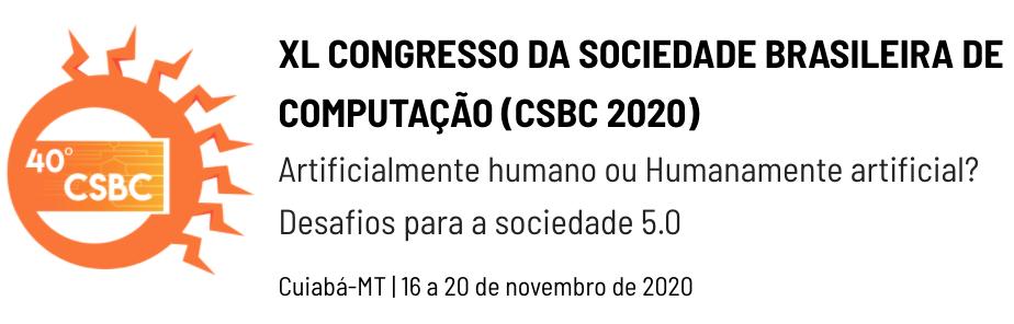 CSBC2020